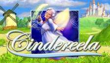 Cindereela™